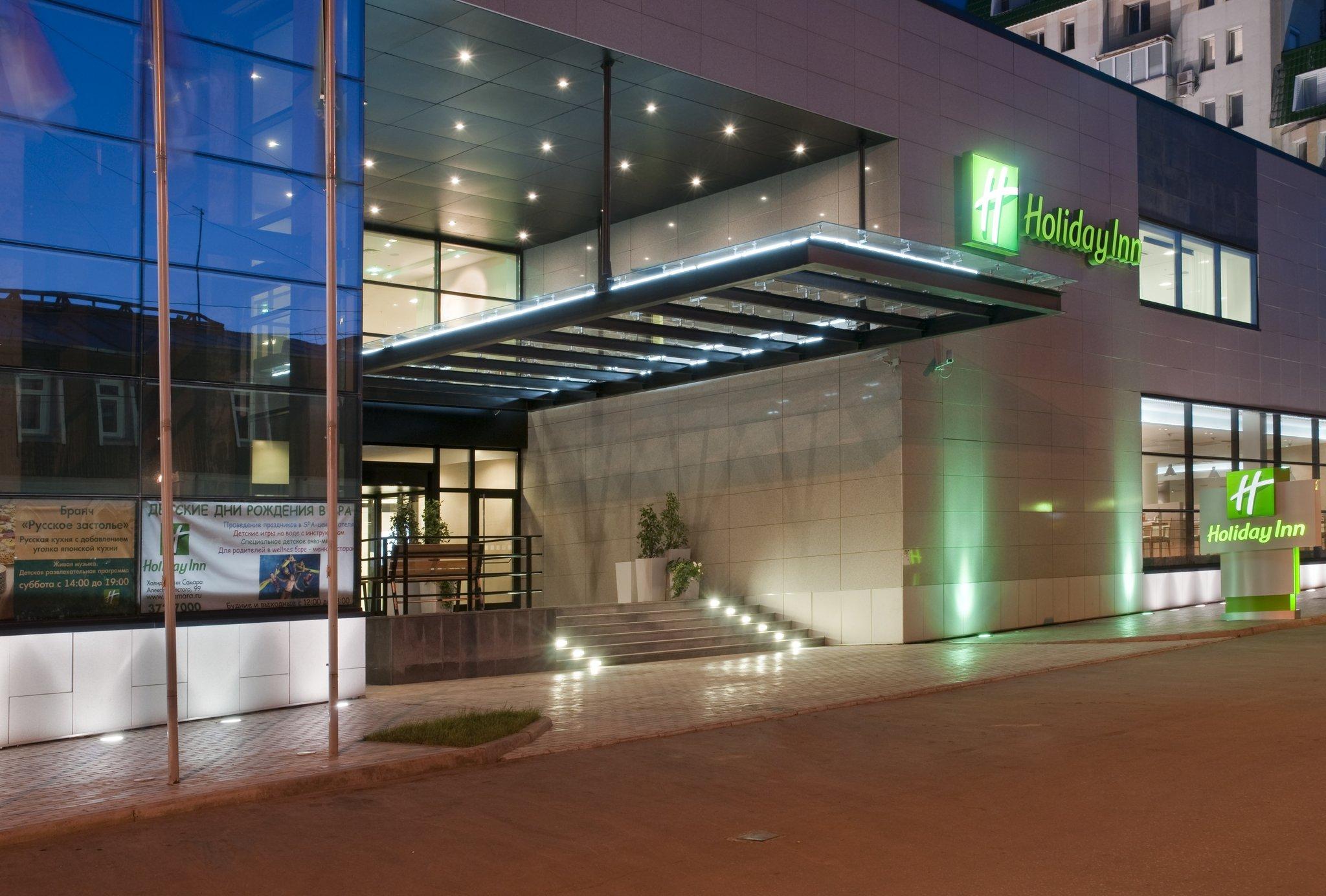 Holiday Inn Samara