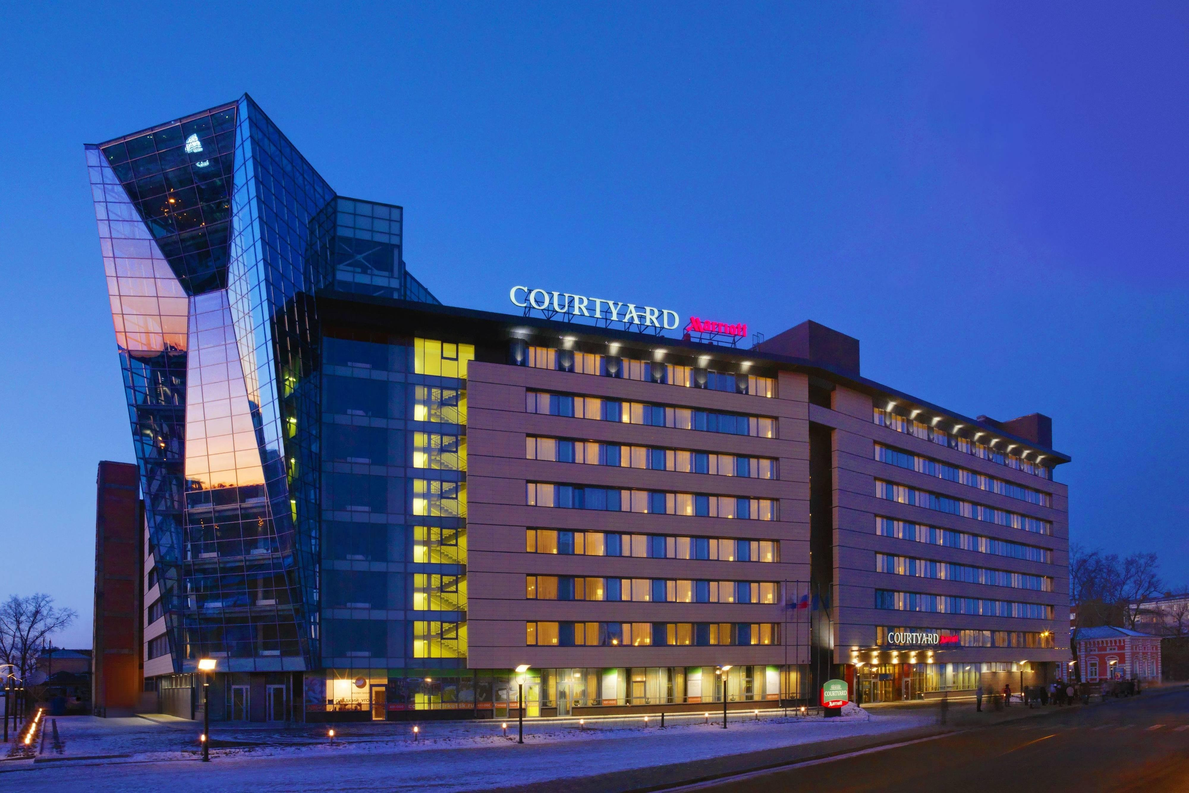 Courtyard Irkutsk Marriott