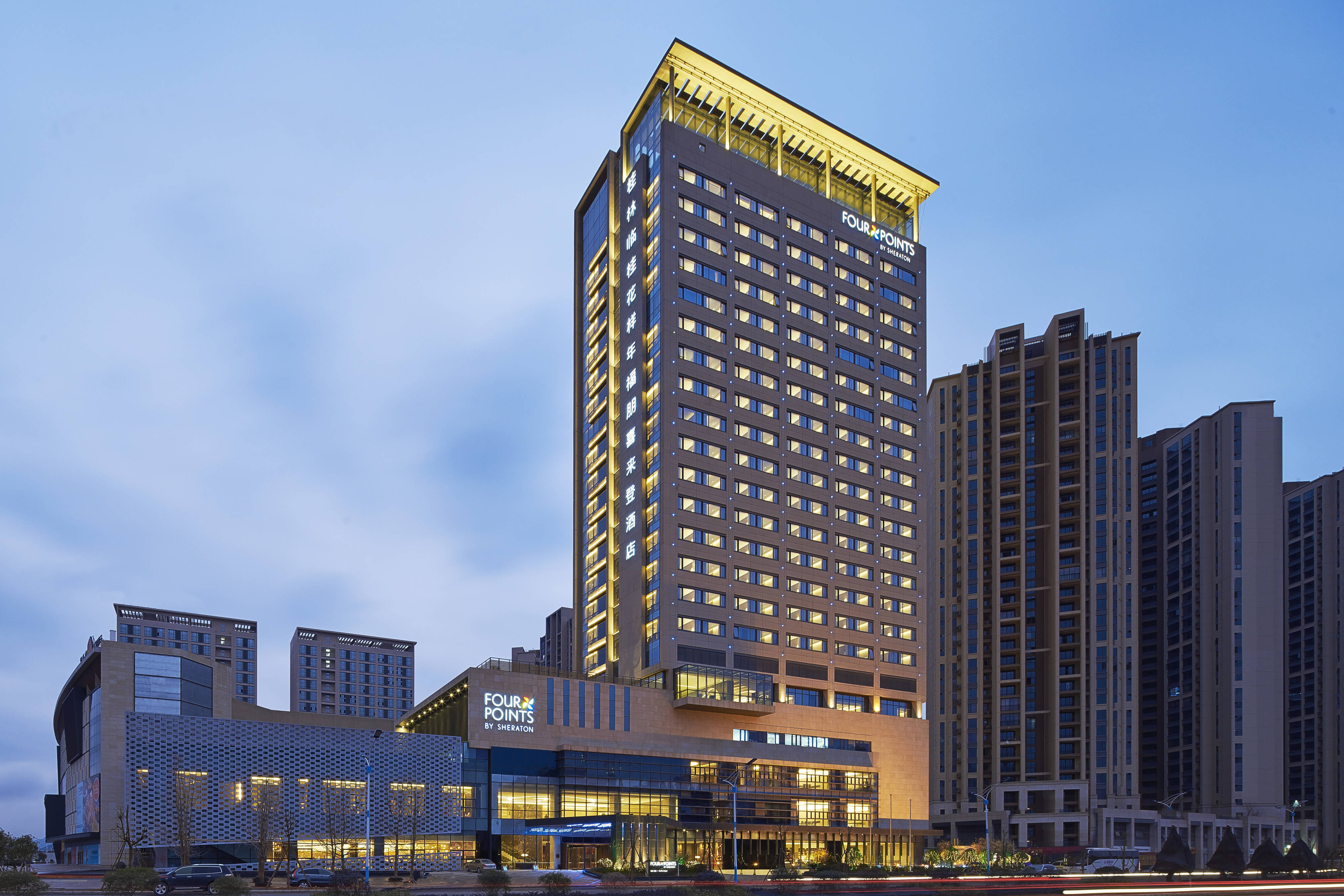 Four Points by Sheraton Guilin, Lingui
