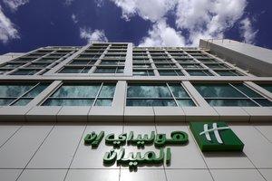 Holiday Inn RIYADH - MEYDAN  - Riyadh
